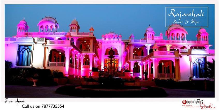 Rajoriya Studio | Jaipur | Photographer