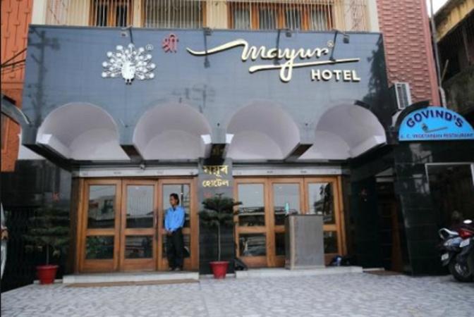 Mayur Hotel Paltan Bazaar Guwahati - Banquet Hall