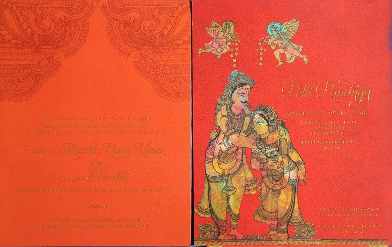 Shubhankar wedding invitations wedding invitation card in jaipur overview stopboris Choice Image