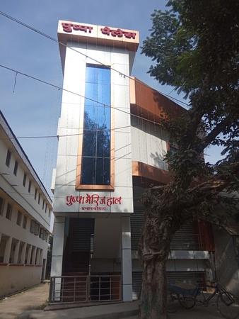 Pushpa Marriage Hall Jankipuram Lucknow - Banquet Hall