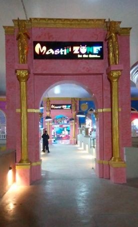 Mastiii Zone Greater Noida Noida - Banquet Hall