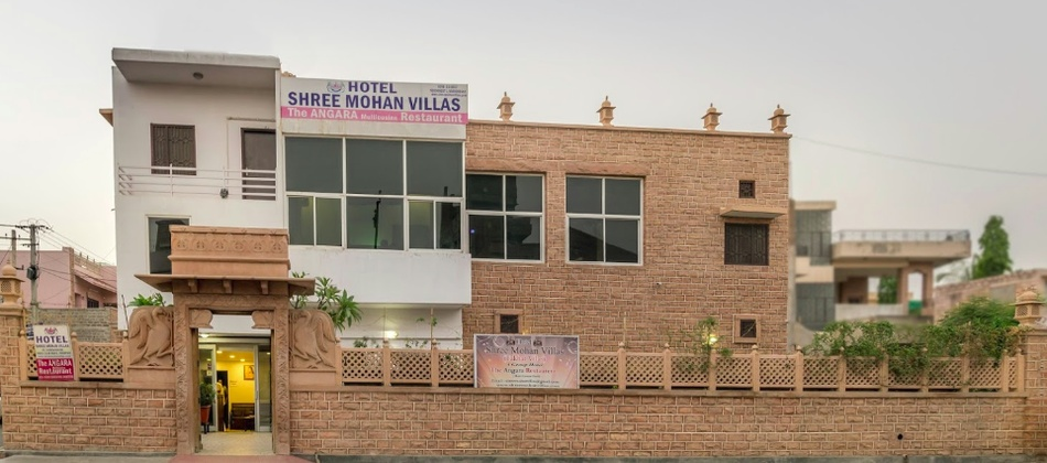 Shree Mohan Villas Rai Ka Bagh Jodhpur - Wedding Hotel
