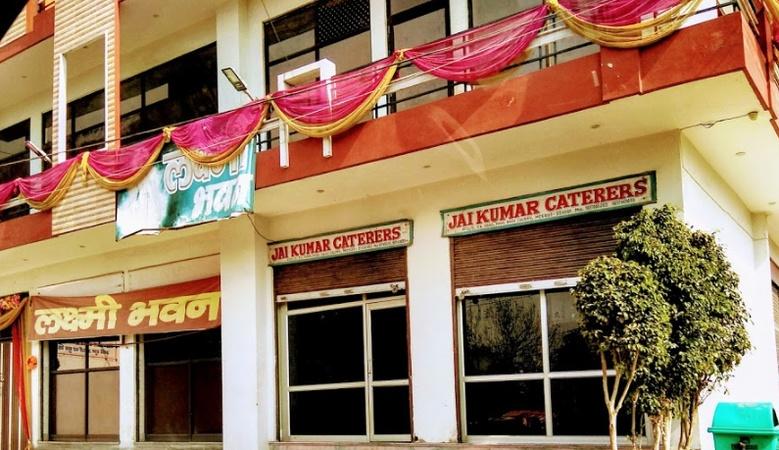 Laxmi Bhavan Ramgarhi Meerut - Banquet Hall