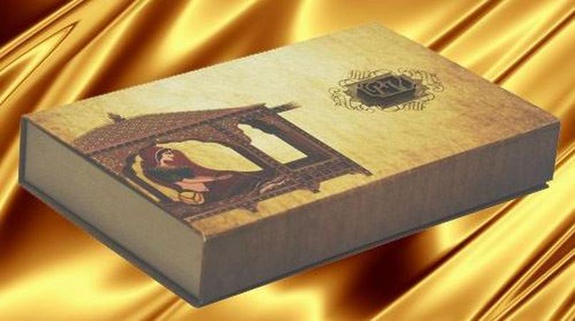 Orient Cards | Delhi | Invitation Cards