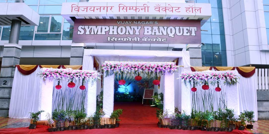 Symphony Banquet Hall Andheri East Mumbai - Banquet Hall