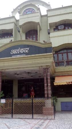 Alankar Guest House Kidwai Nagar Kanpur - Banquet Hall