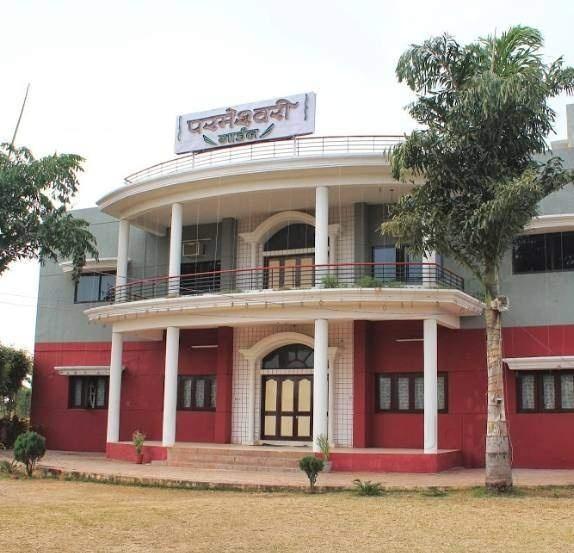 Hotel Bhagwati Park, Madhav Nagar, Ujjain