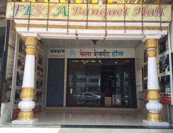 Festa Banquet Hall Mulund Mumbai - Banquet Hall