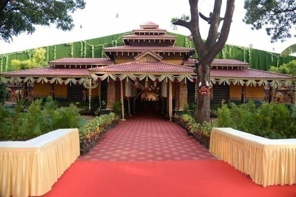Gayathri Vihar - Palace Grounds