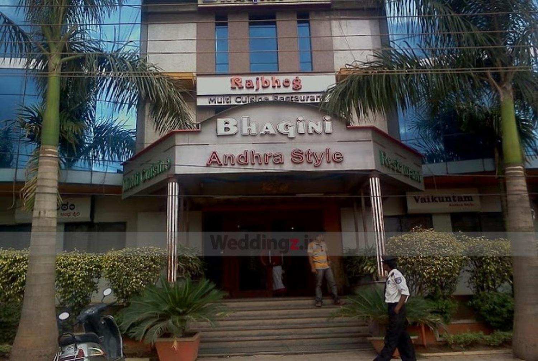 Bhagini palace marathahalli bangalore banquet hall