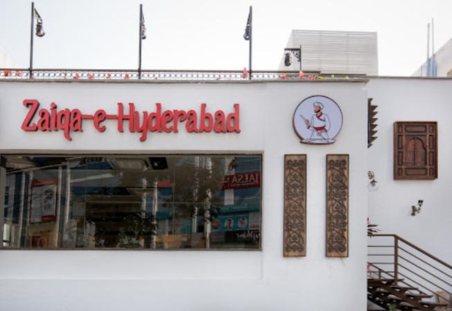 Zaiqa E Hyderabad Banjara Hills Hyderabad - Banquet Terrace