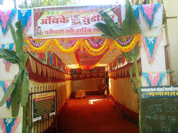 Madhavashram Mangal Karyalaya Dombivli Mumbai - Banquet Hall
