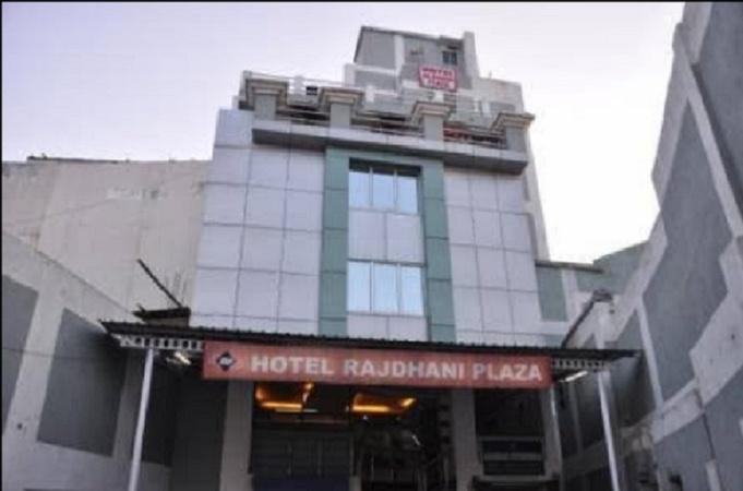Hotel Rajdhani Plaza Upper Bazar Ranchi - Banquet Hall