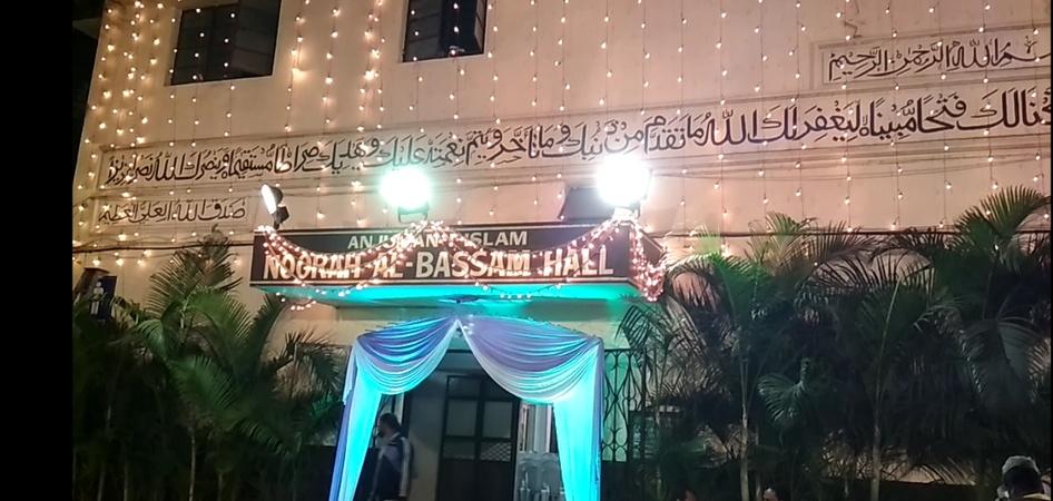 Noorah Al Bassam Hall Koregaon Park Pune - Banquet Hall