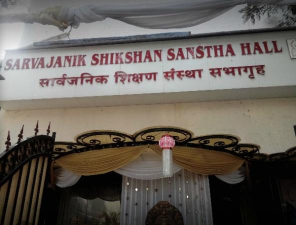 Sarvajanik Shikshan Sanstha Hall Mulund Mumbai - Banquet Hall
