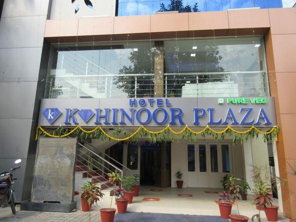 Hotel Kohinoor Plaza Ashram road Ahmedabad - Banquet Hall