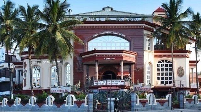 Pai Vista Convention Hall - South End Circle – Basavanagudi