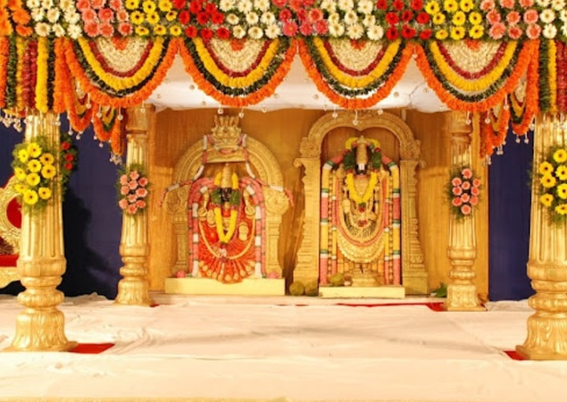 M C Mahal Chetpet Chennai - Banquet Hall