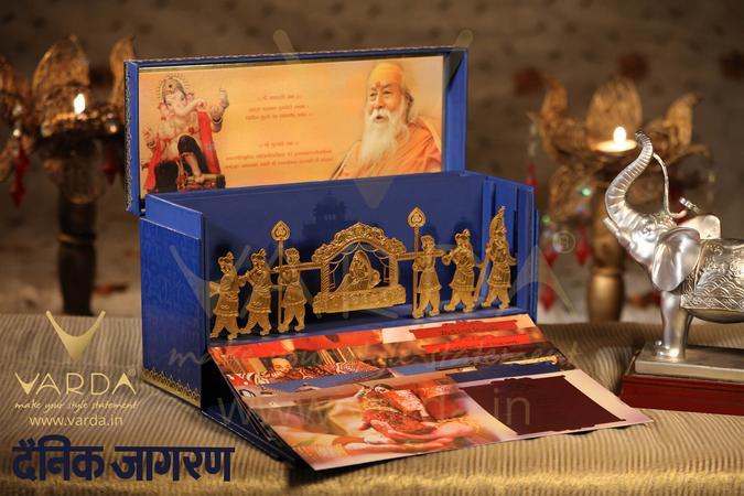 Varda Cards | Delhi | Invitation Cards