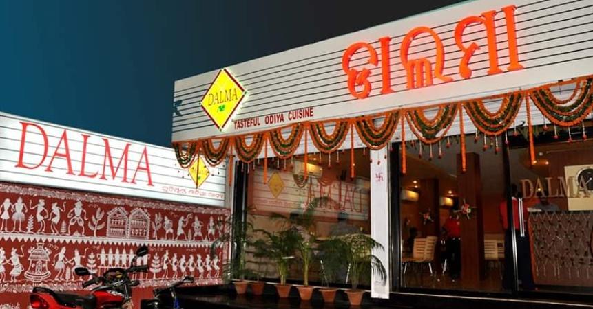Dalma Restaurant and Banquet Nayapalli Bhubaneswar - Banquet Hall