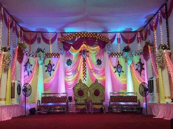 The Bombay Andhra Mahasabha and Gymkhana Dadar East Mumbai - Banquet Hall