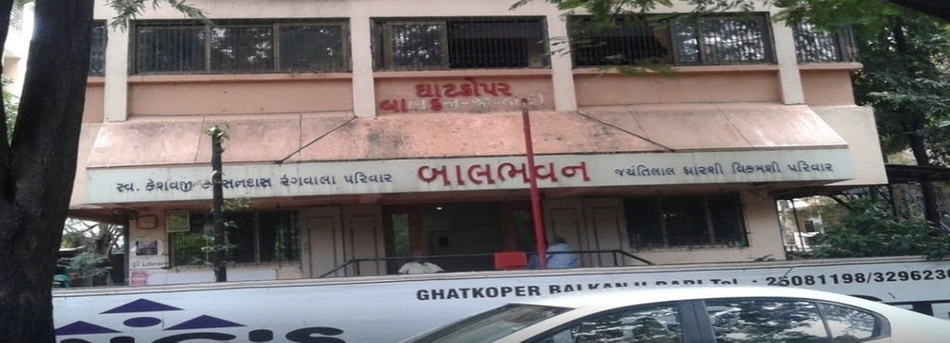 Ghatkopar Balkan Ji Bari Ghatkopar East Mumbai - Banquet Hall