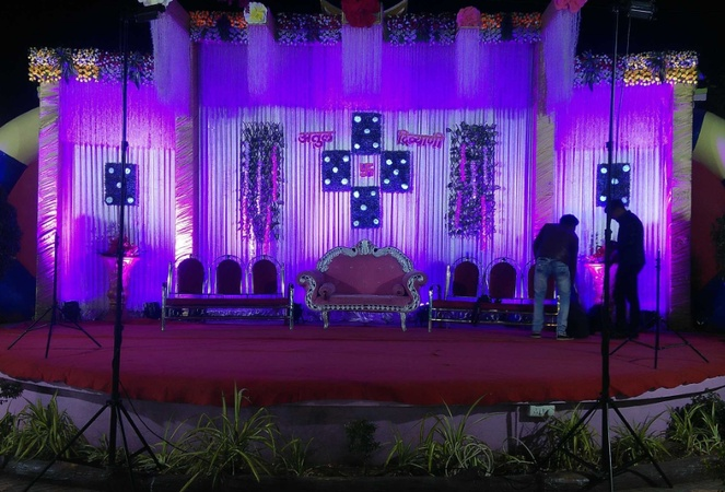 Shree Satya Sai Lawn Umred Road Nagpur - Banquet Hall