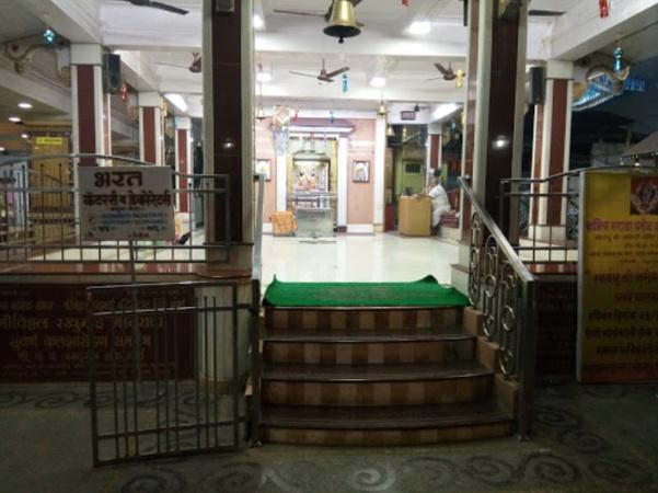 Shri Vitthal Rukmini Mandir Bandra Mumbai - Banquet Hall