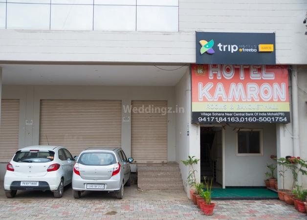 Hotel Kamron Mohali Chandigarh - Banquet Hall