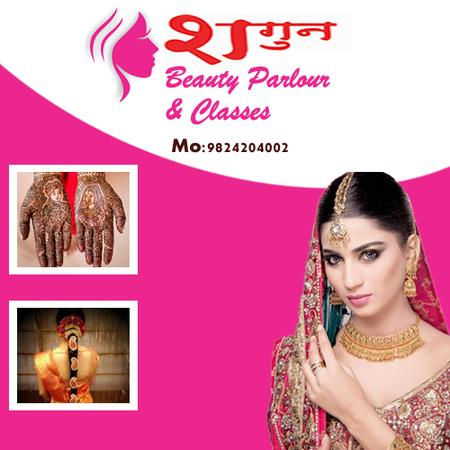 Shagun Beauty Parlour | Baroda | Makeup Artists
