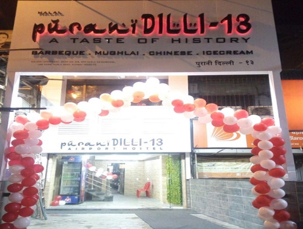 Hotel Puranidilli 13 Kurla Mumbai - Banquet Hall