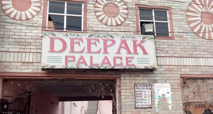 Deepak Palace Batala Road Amritsar - Banquet Hall