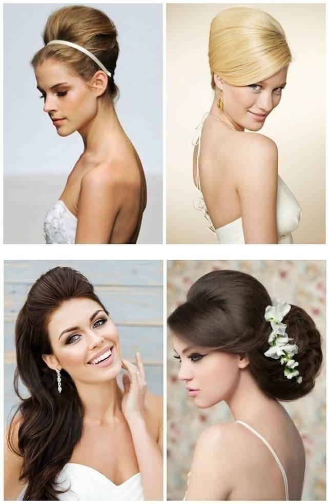 WEDDING HAIRSTYLE: BOUFFANT / PUFF