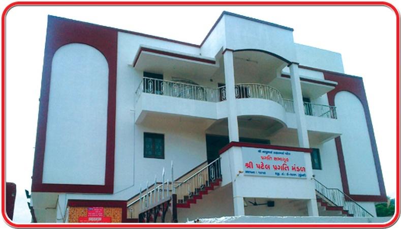Patel Pragati Mandal Adajan Surat - Banquet Hall