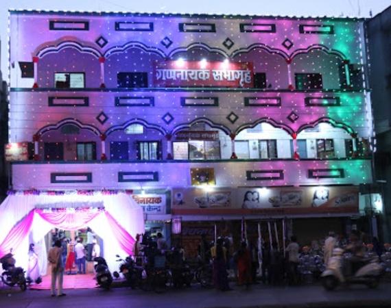 Gananayak Sabhagruha Nandanvan Nagpur - Banquet Hall