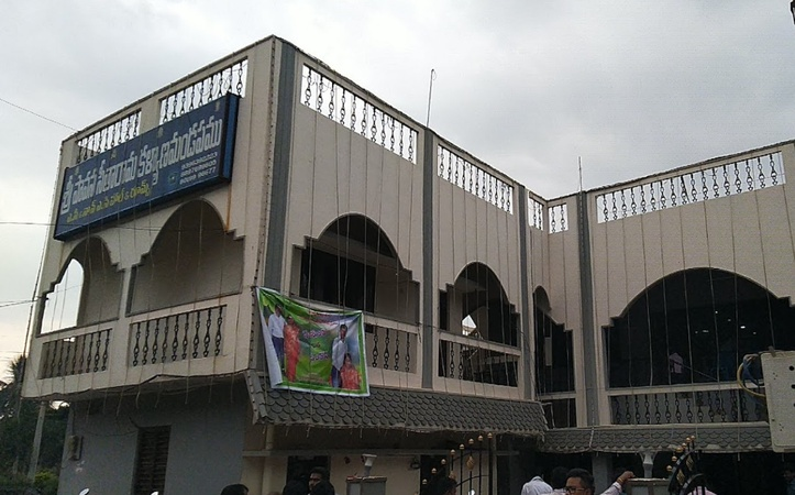 Sri Pavana Sitarama Kalyana Mandapam Simhachalam Visakhapatnam - Banquet Hall