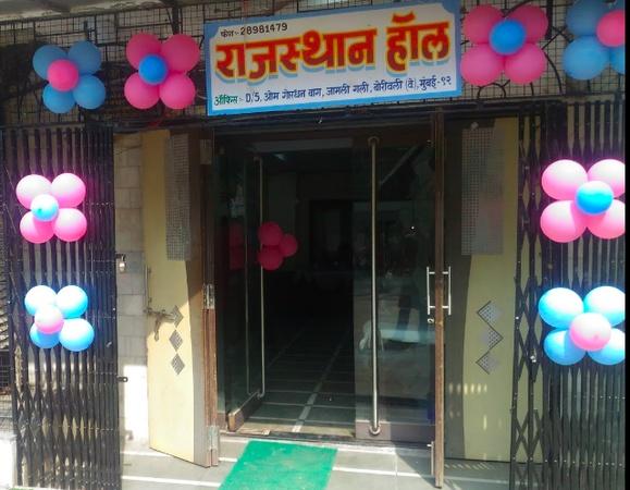 Rajasthan Hall Borivali West Mumbai - Banquet Hall