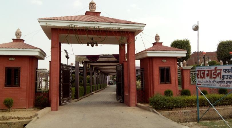 Raj Garden Farm House Shahganj Agra - Banquet Hall
