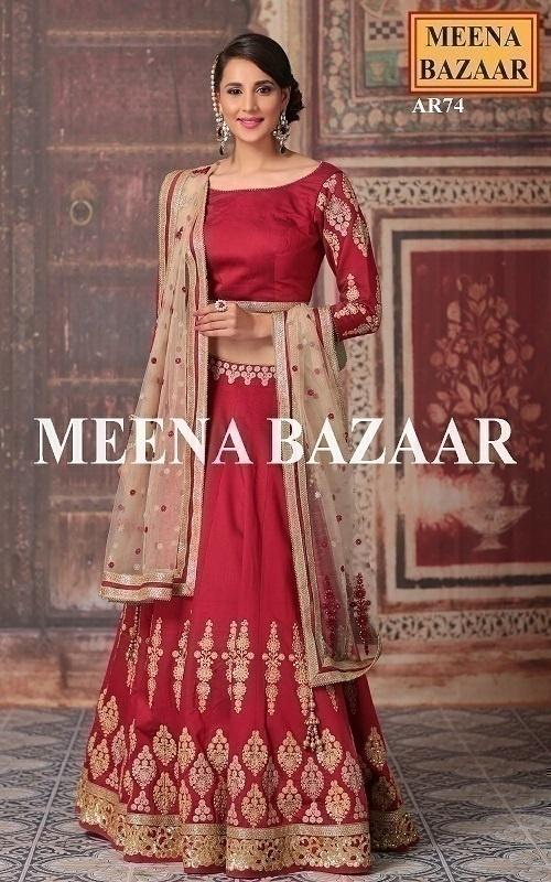 Meena Bazar
