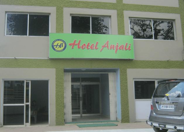 Hotel Anjali Nayatoli Ranchi - Banquet Hall