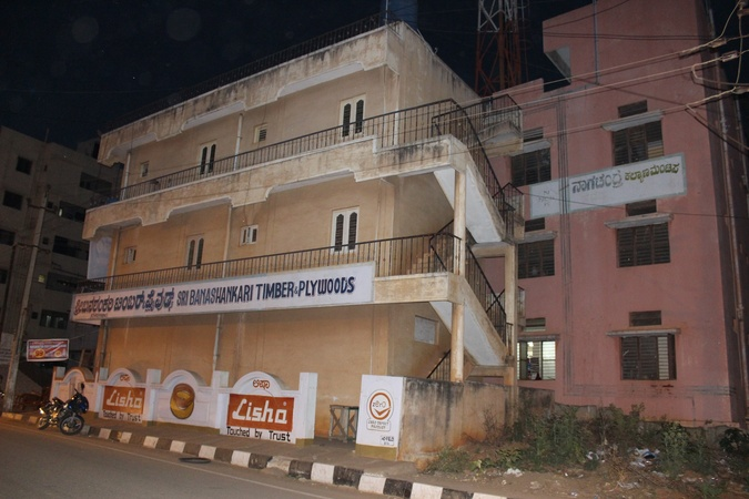 Nagachandra Kalyana Mantapa Hebbal Bangalore - Mantapa / Convention Hall