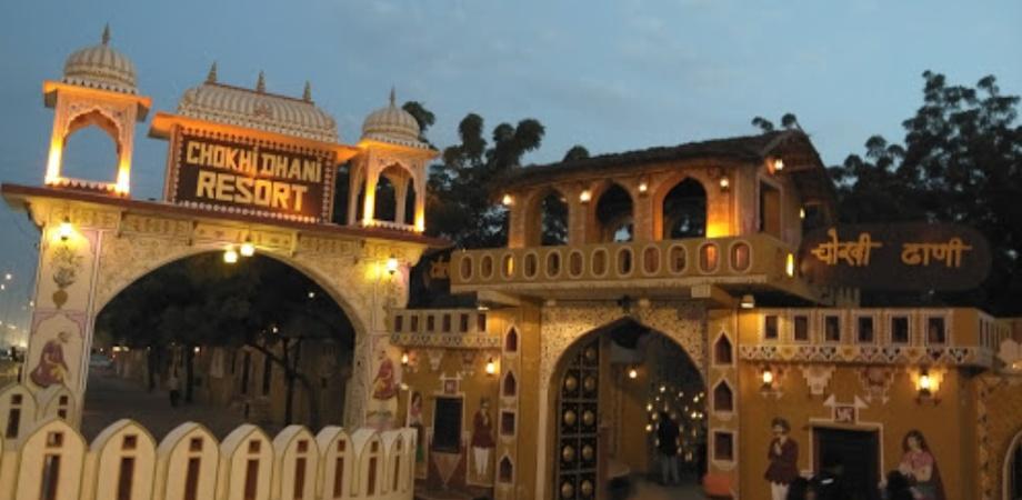 Chokhi Dhani Resort Tonk Phatak Jaipur - Banquet Hall
