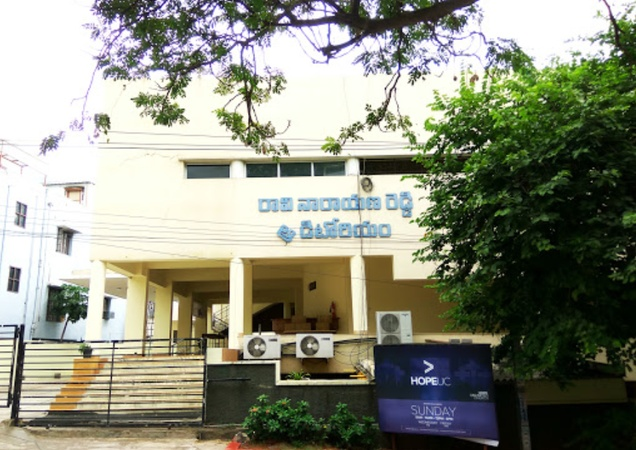 Ravi Narayan Reddy Auditorium Banjara Hills Hyderabad - Banquet Hall