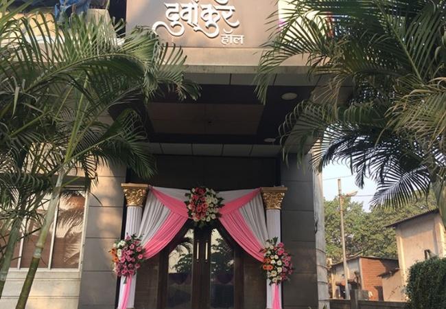 Durvankur Hall Dombivli Mumbai - Banquet Hall