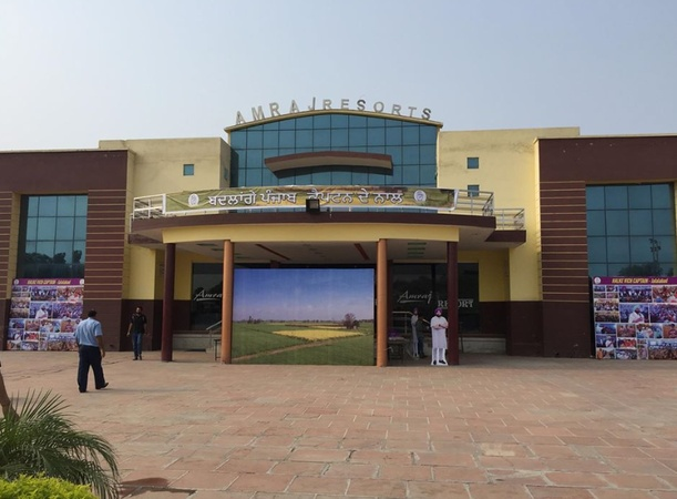 Amraj Resort Jagraon Ludhiana - Banquet Hall