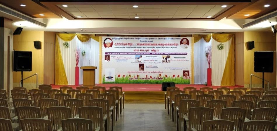 Sree Annapoorna Tatabad Coimbatore - Banquet Hall