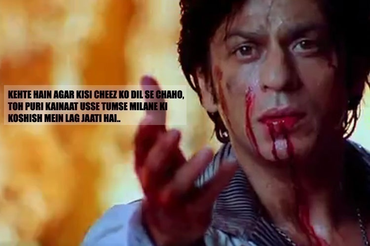 You secretly wish Your husband-to-be is Shahrukh Khan in Disguise
