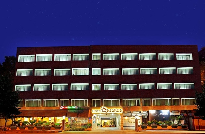 Hotel Baseraa Secunderabad Hyderabad - Banquet Hall