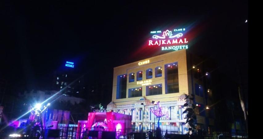 Rajkamal Banquets Vaishali Delhi - Banquet Hall
