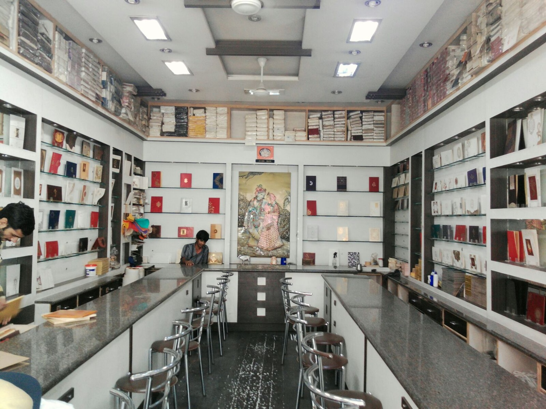 Rajkumar paper products wedding invitation card in bangalore weddingz overview stopboris Choice Image